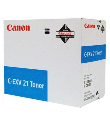 Genuine Canon C-EXV21 0457B002 Cyan Drum Unit